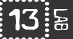 logo13_labx
